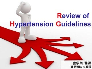 @Hypertension guideline update 2015