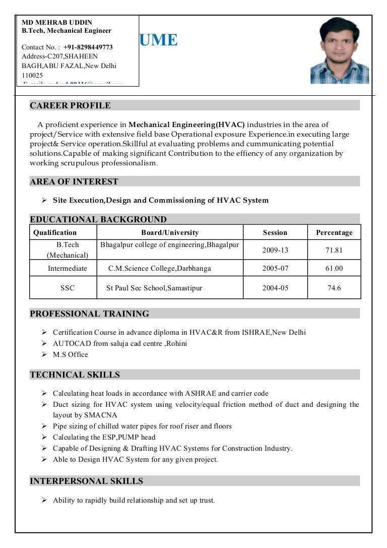 resume no experience new