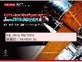 Big Java, Big Data