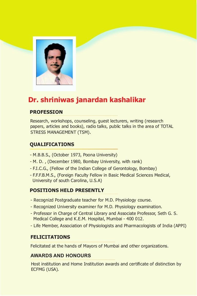Biodata Cv Dr. Shriniwas Kashalikar