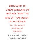 Biography of great scholars of bikaner from the mid of thar desert of rajasthan
