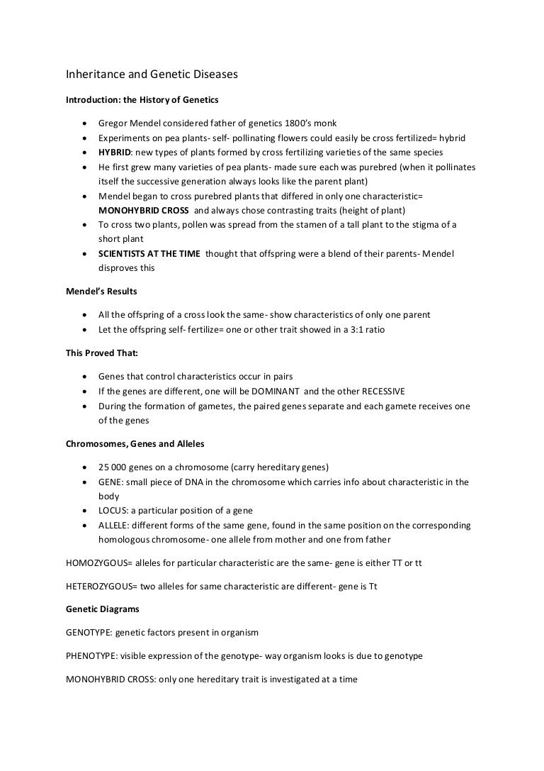 53 entry level human resources cover letter entry level