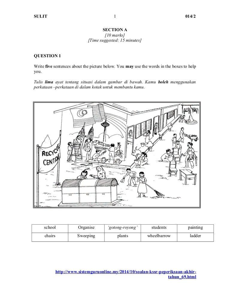 Soalan Kertas Pemahaman Bahasa Inggeris Bi Tahun 2 English Year 2 Peperiksaan Pertengahan Tahun Kssr Kertas 1 Paper 1 English Grammar Worksheets Cognitive Science Grammar Worksheets