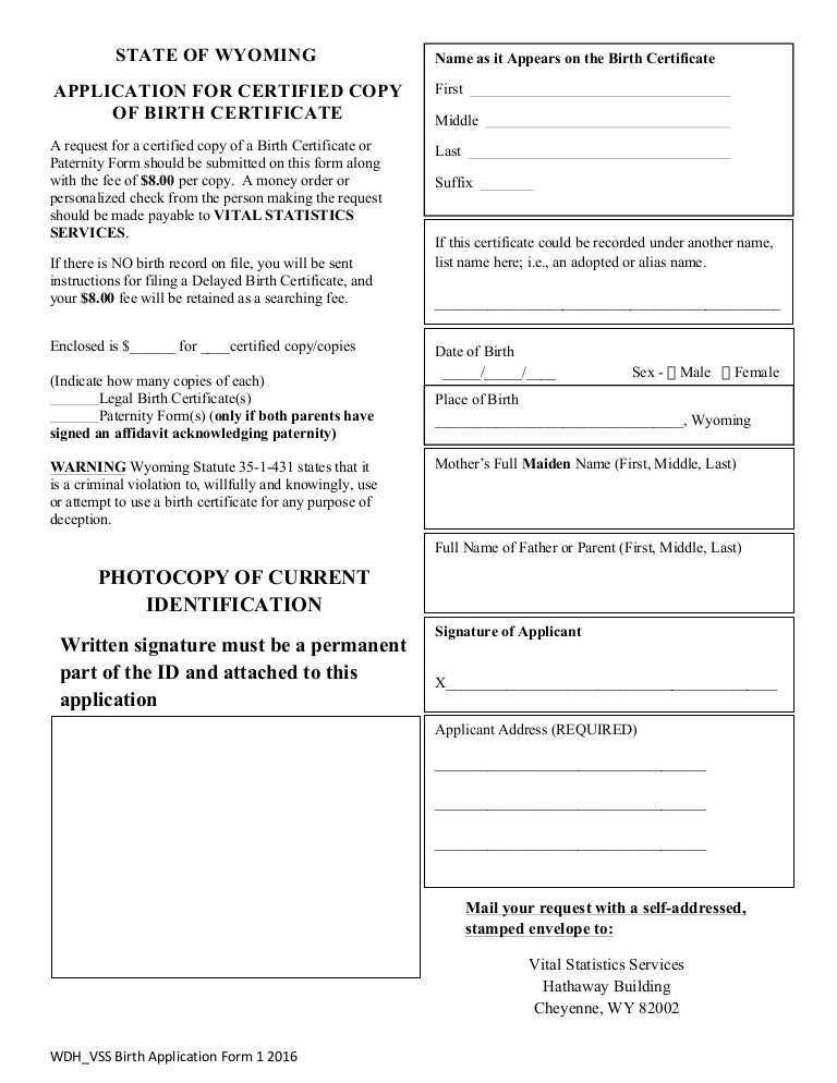 Birth application-form- wyoming 1c-2016