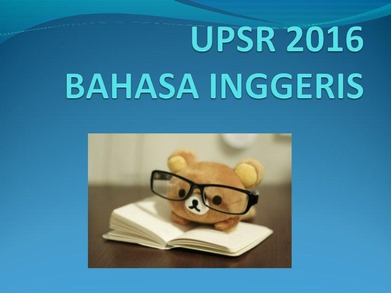 BI Exam Paper Format UPSR 2016