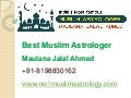 Top Trusted Best Black Magic Specialist Astrologer | Maulana Jalal Ahmed