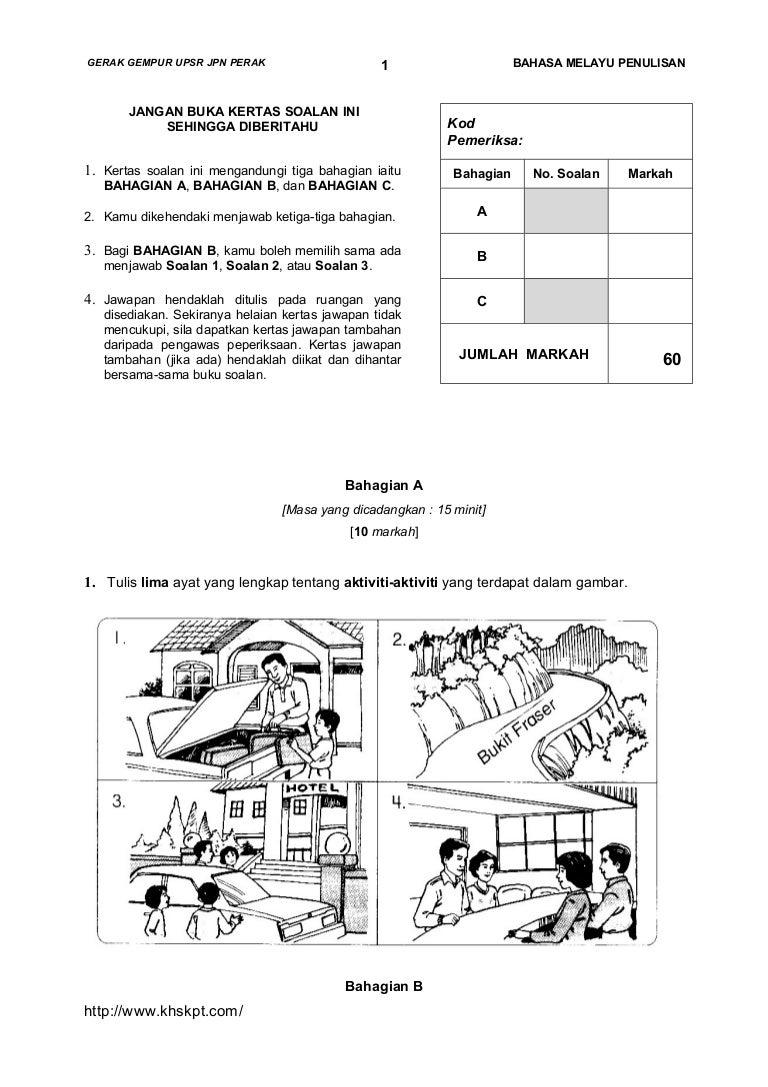 Jawapan Upsr 2019 Bahasa Melayu Surat R