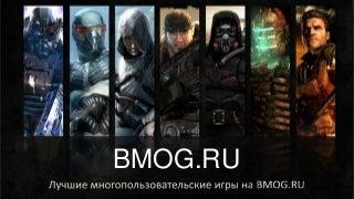 Рейтинг онлайн игр mmorpg 2011