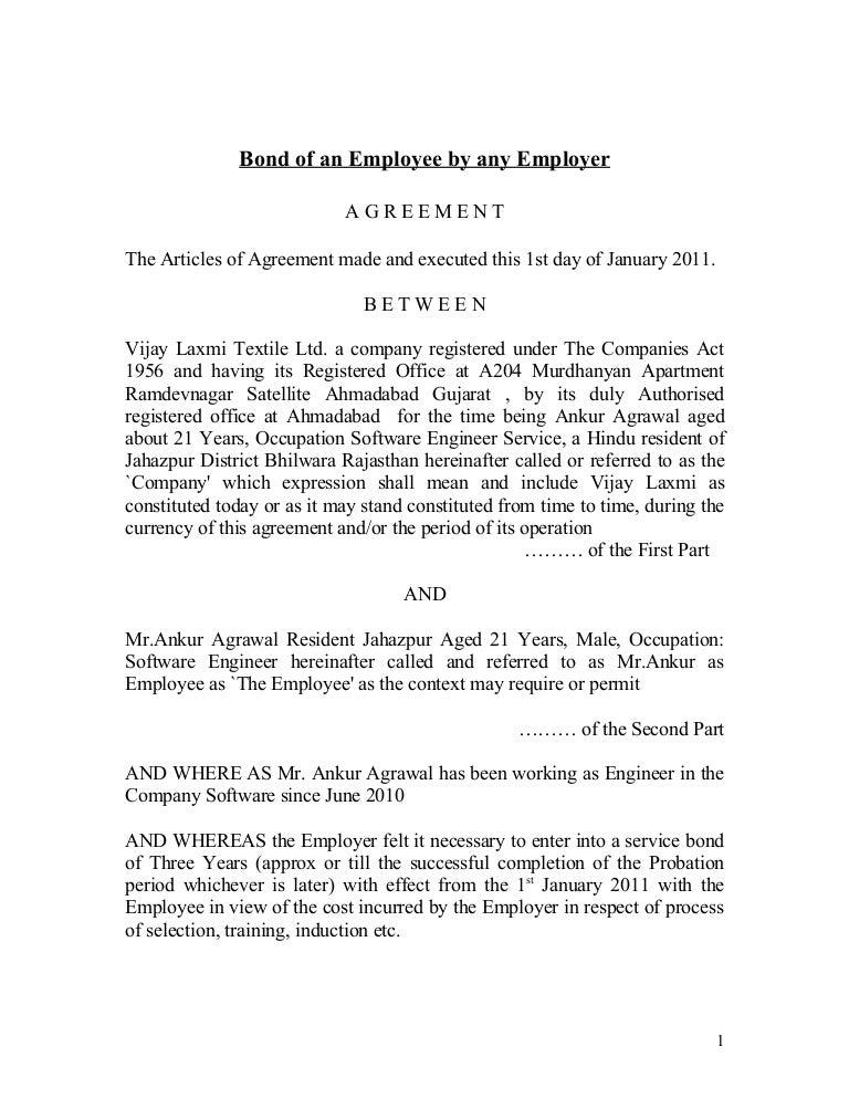 Bond of an employee by any employer for Email retention policy template