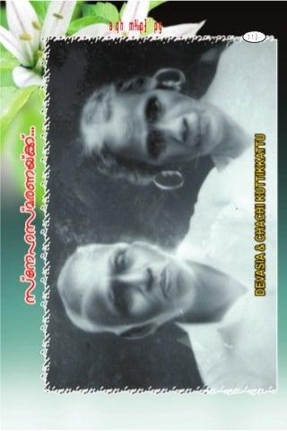 bookfinalforwebsitepage113to206-pmdopt-1