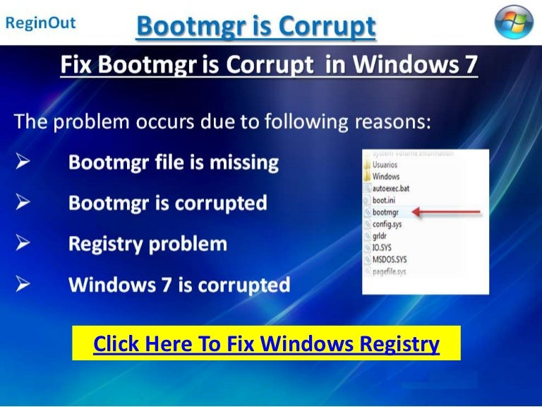 Bootmgr скачать файл для windows 7