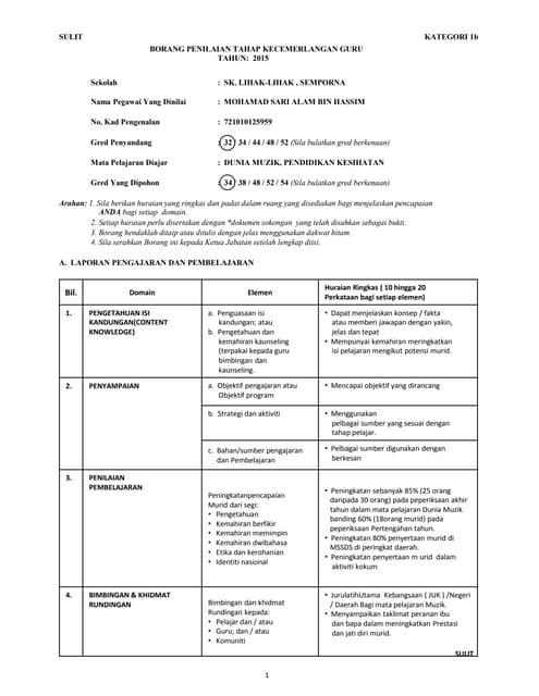Borang Kategori 1a Guru Word