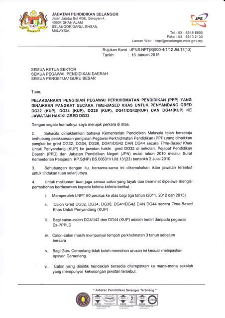 Surat Tangguh Tugas- Pertukaran