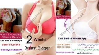 Breast enlargement cream 2