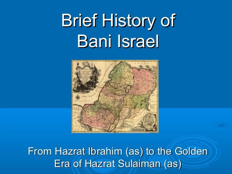 Brief History of Bani Israel