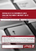 China B2C E-Commerce and Online Payment Report 2013