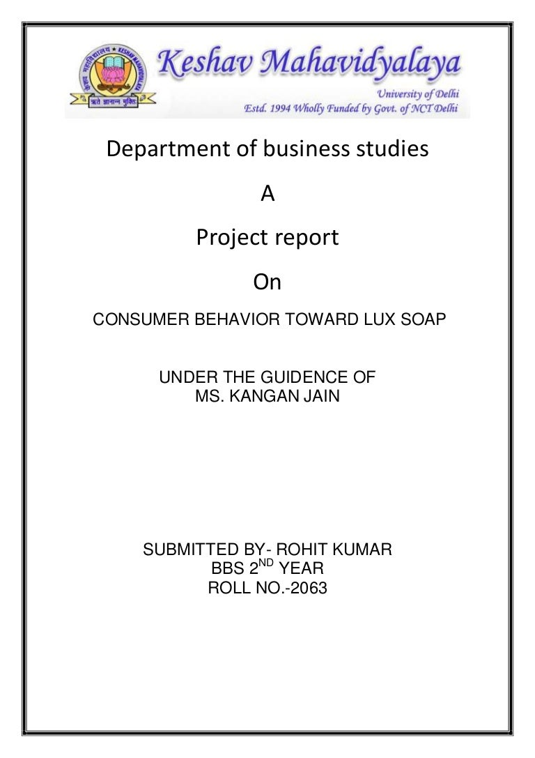 study of consumer behaviour on soaps Personality trait theory and consumer behaviour limited product categories such as toilet soaps, textiles  included in the study that is, a consumer.
