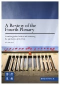 China analysis - Fourth Plenary Session