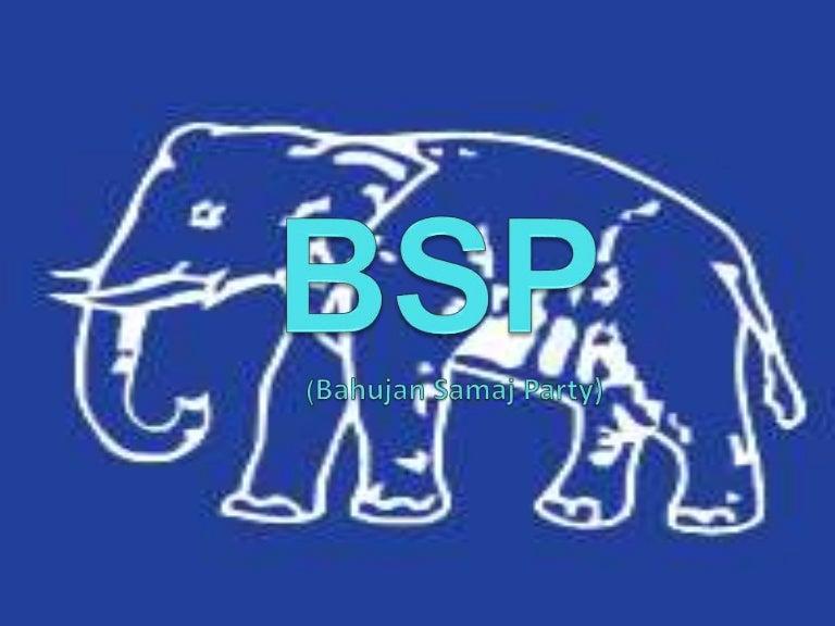 de blue.bsp