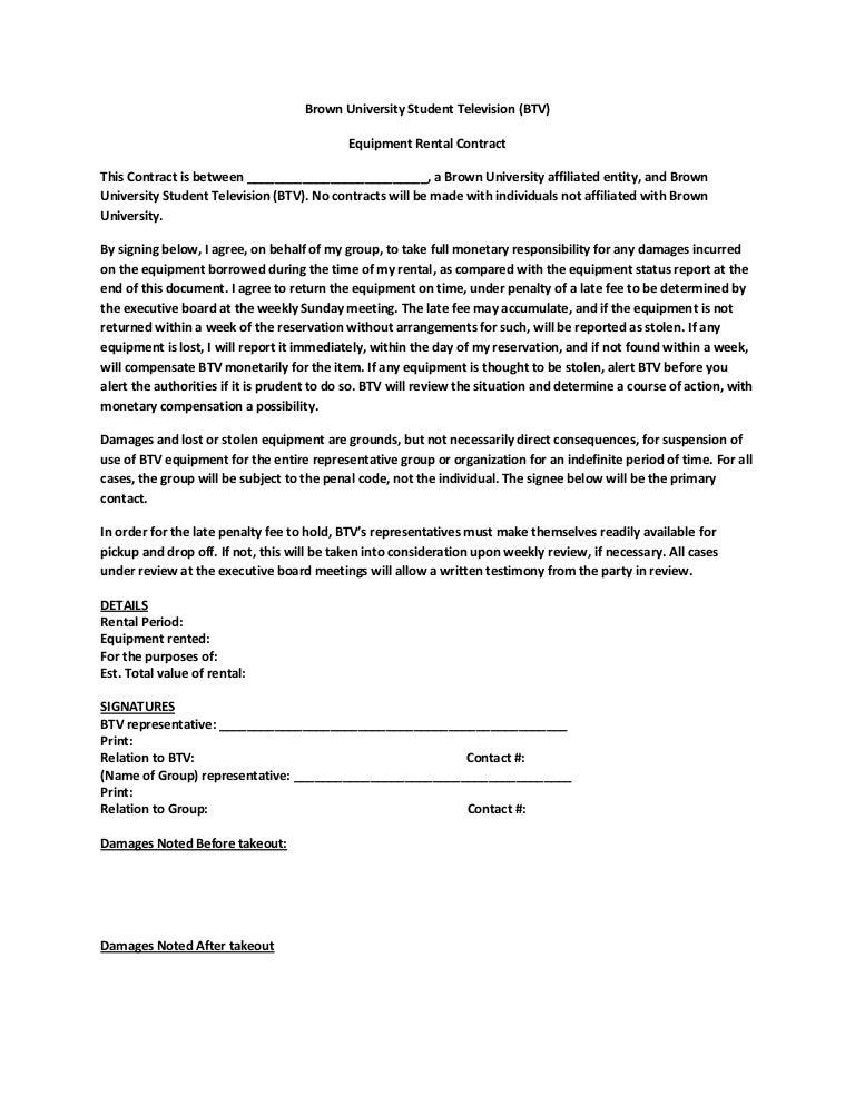 Btv equipment rental form