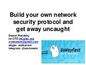Build your own network security protocol and get away uncaught