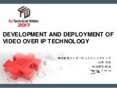 Development and Deployment of Video over IP Technology