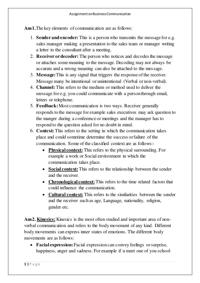 short essay on corruption an evil petting free essay download pdf descriptive essay