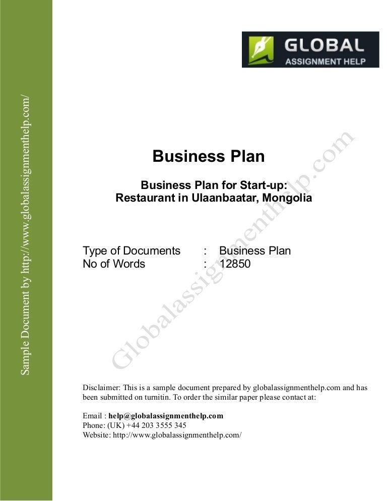 sample business plan for restaurant and bar pdf