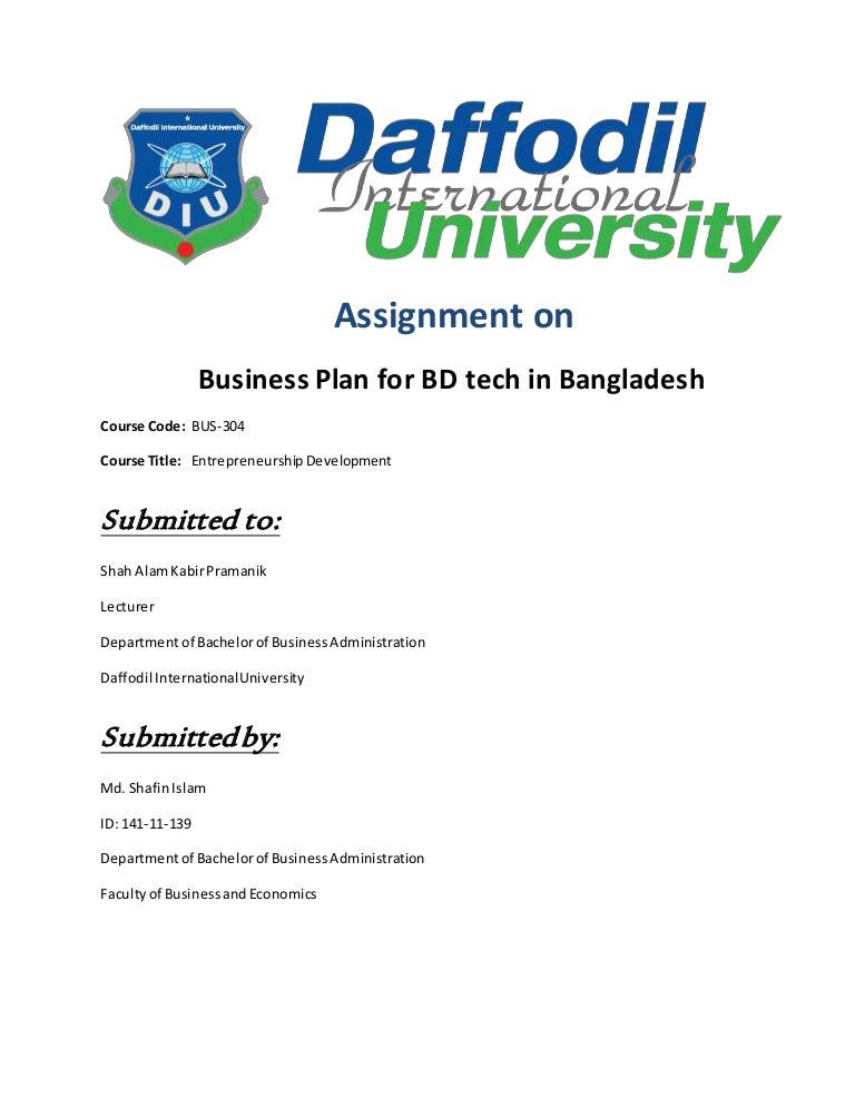 asainment of international business in bangladesh 2 abstract during the course bus201a international business for the fall semester 2015, one of the key requirements of the lesson is to conduct an assignment with the title: foreign direct investment in a developing or developed country.