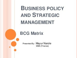 BCG matrix with example