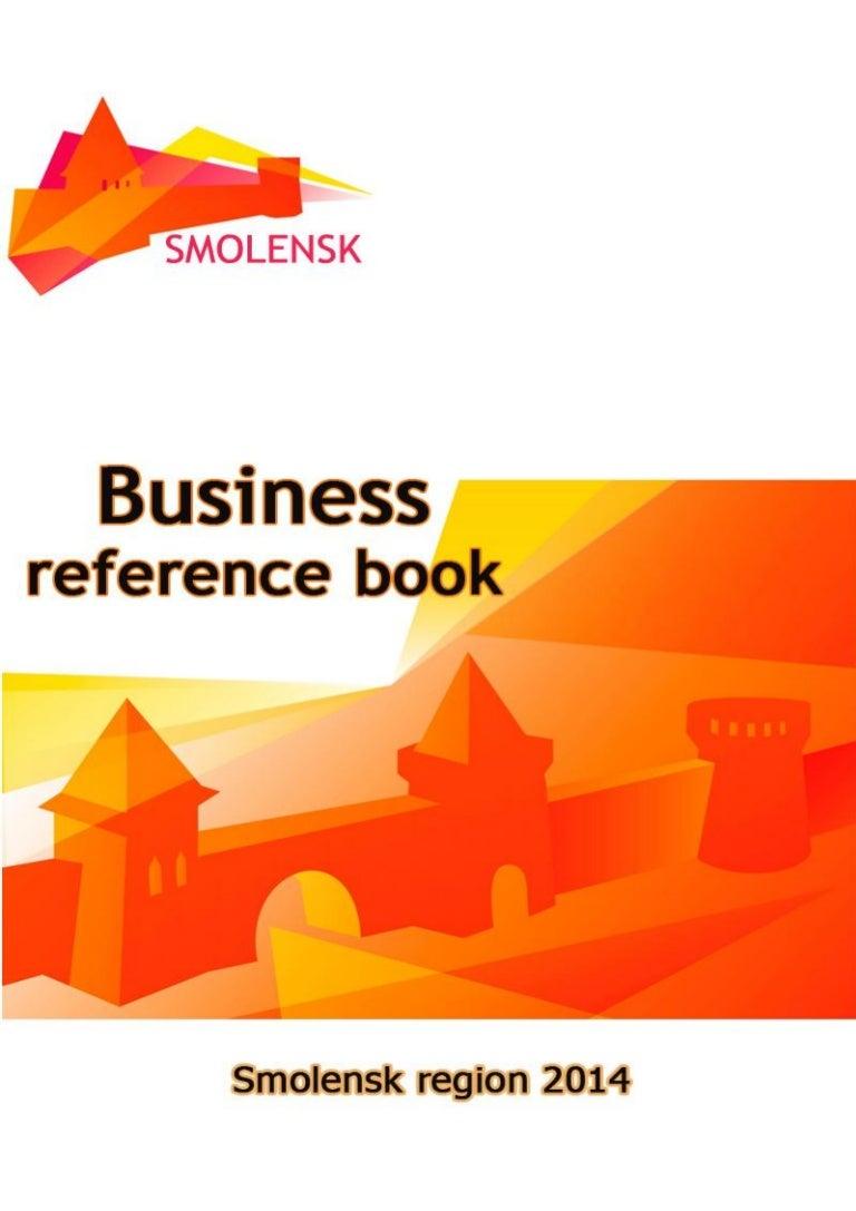 Universities of Smolensk: list, passing points, budget places 63