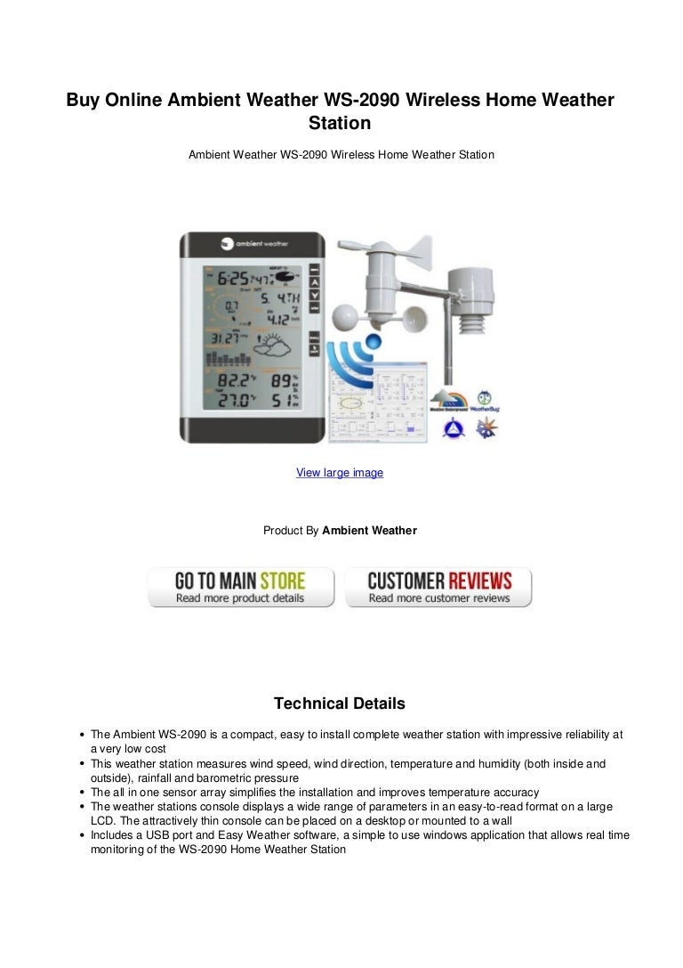 buy online ambient weather ws 2090 wireless home weather station