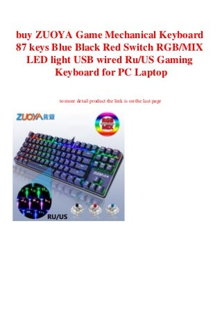 buy ZUOYA Game Mechanical Keyboard 87 keys Blue Black Red Switch RGBMIX LED light USB wired RuUS Gaming Keyboard for PC Laptop