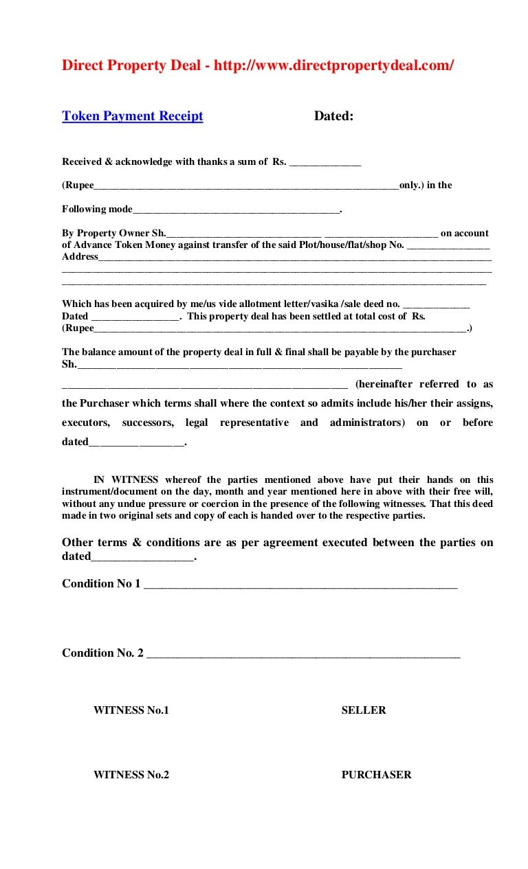 Byana property sale agreement spiritdancerdesigns Image collections
