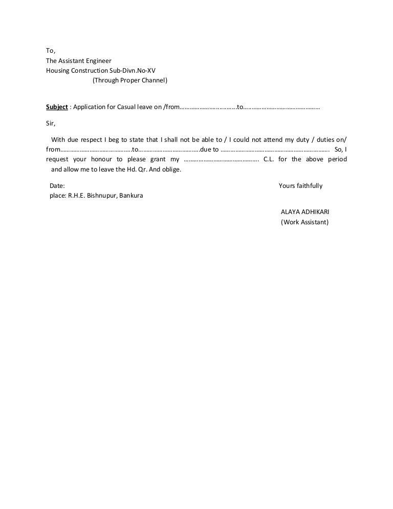 cl application