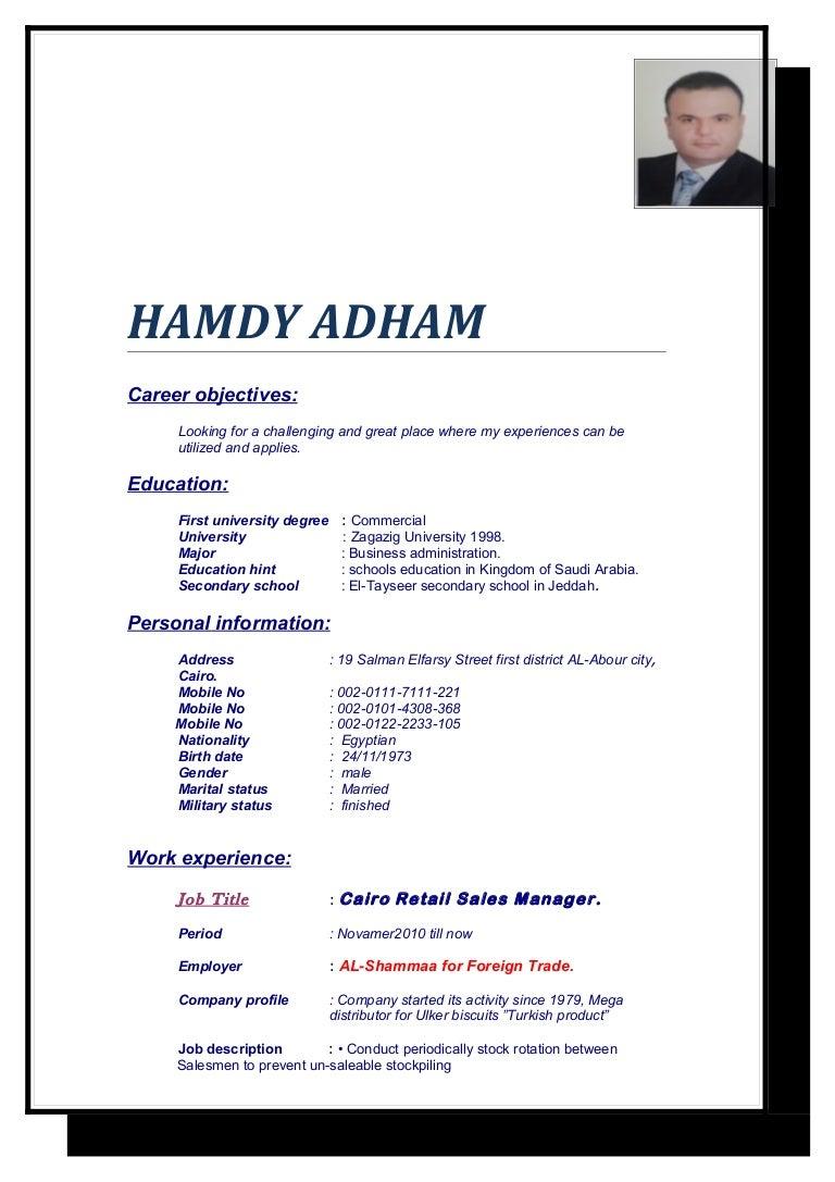 c v hamdy adham s up