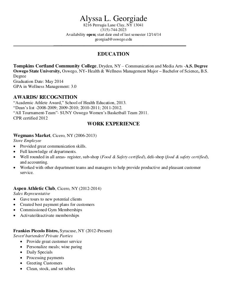 alyssa georgiade resume