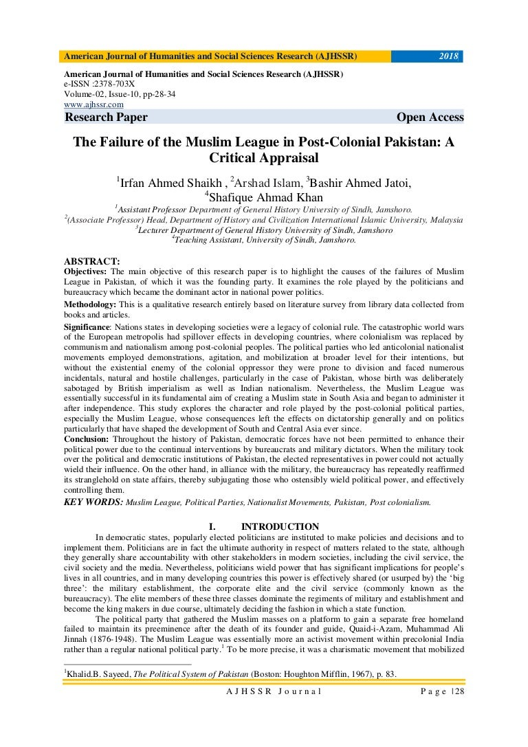 Critical Muslim 4: Pakistan