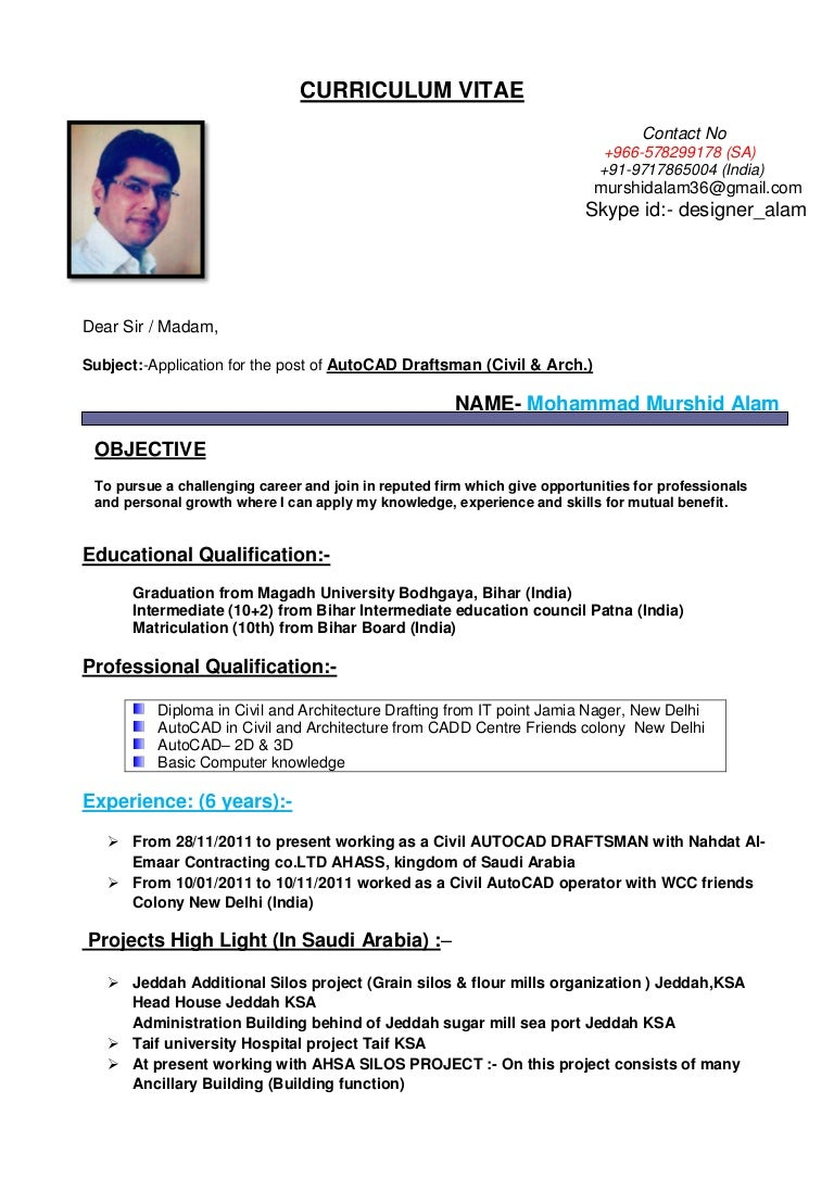 100 Sample Autocad Cover Letter Cover Letter Resume Format