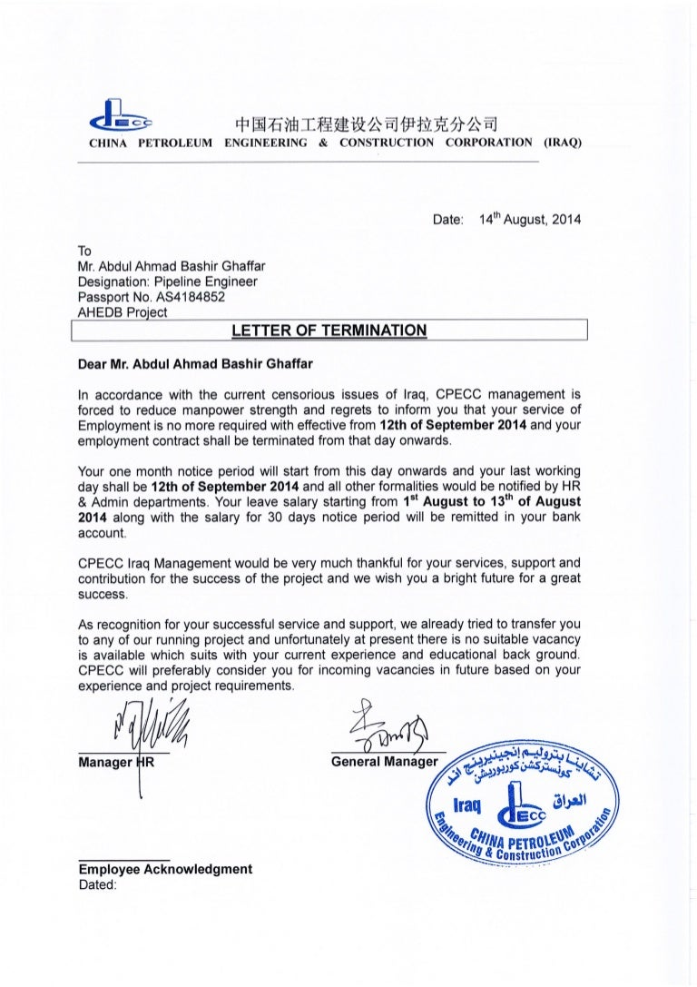 Termination Letter And Expereince Certificate Of Mr Abdul