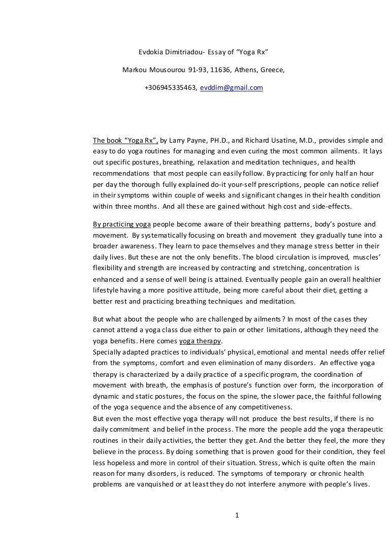 evdokia dimitriadou yoga rx essay