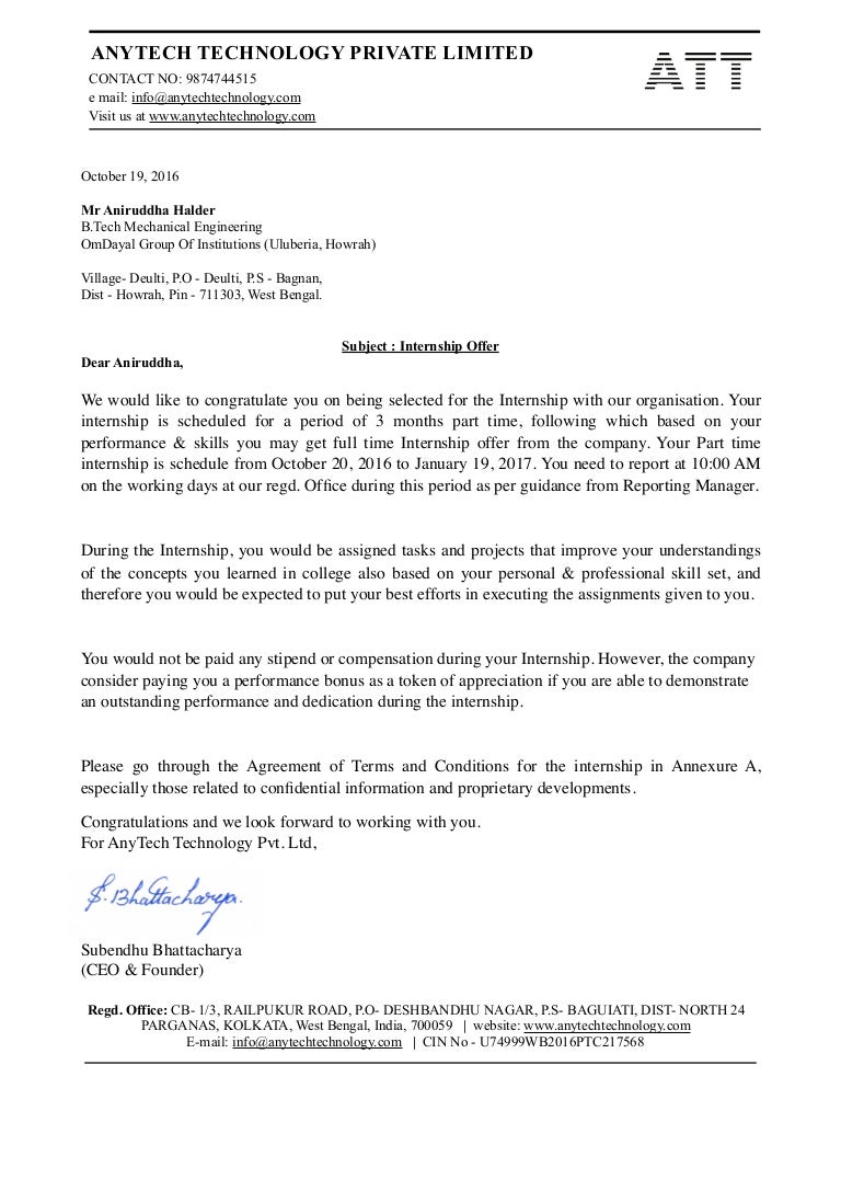 intern offer letter