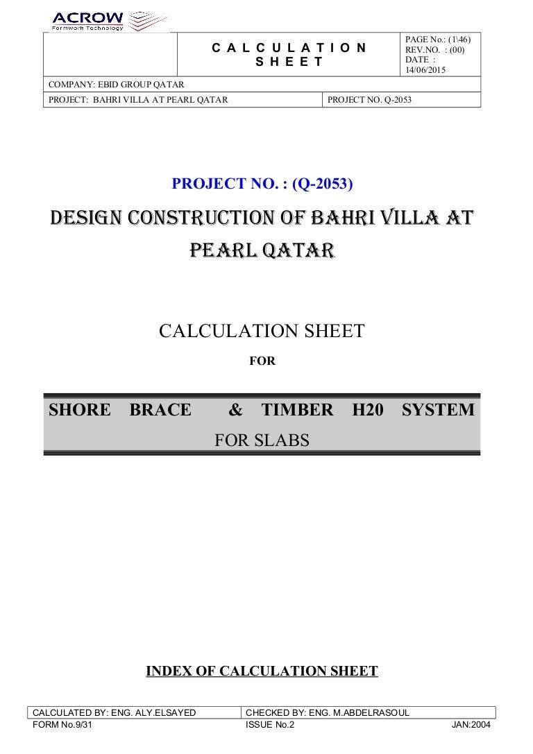 Calculation sheet-for-slab q-2053-01