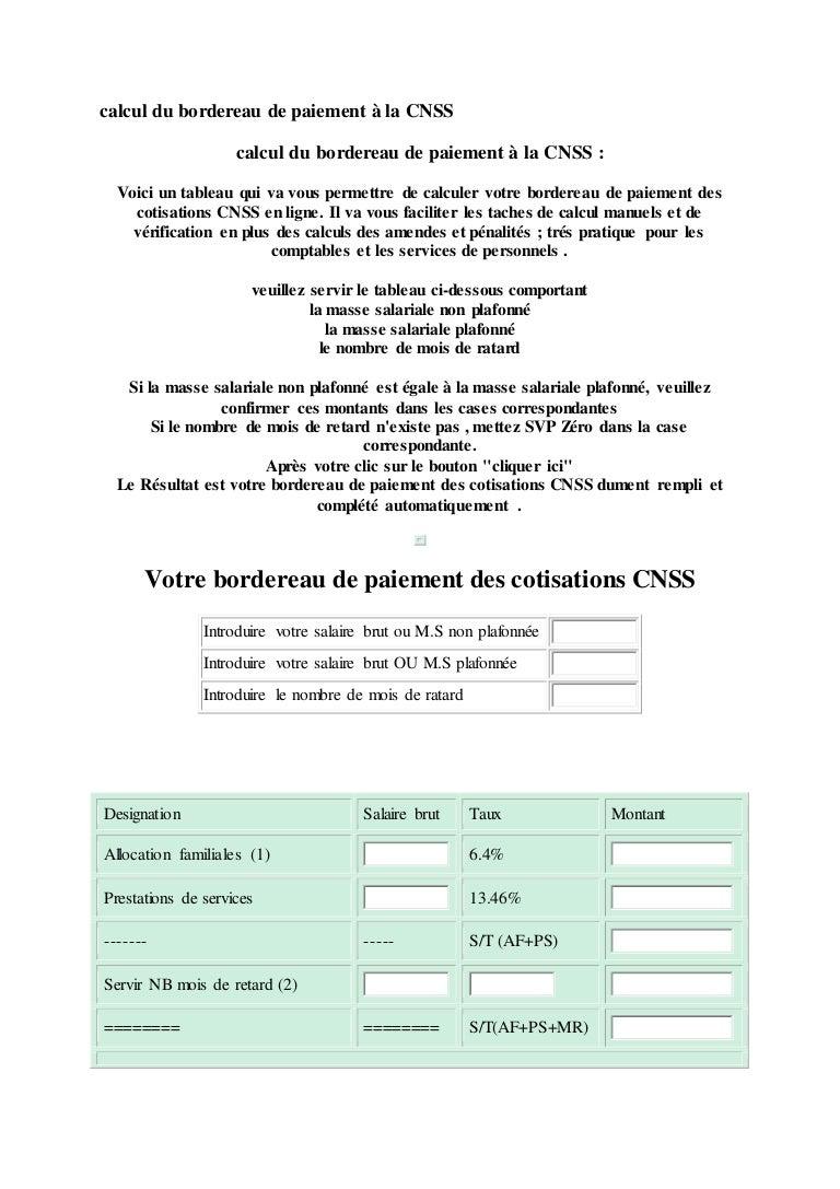 BORDEREAU DE PAIEMENT CNSS MAROC TÉLÉCHARGER