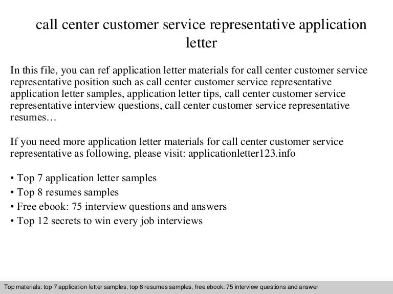 call center customer service representative application letter - Cover Letter Samples For Customer Service Representative