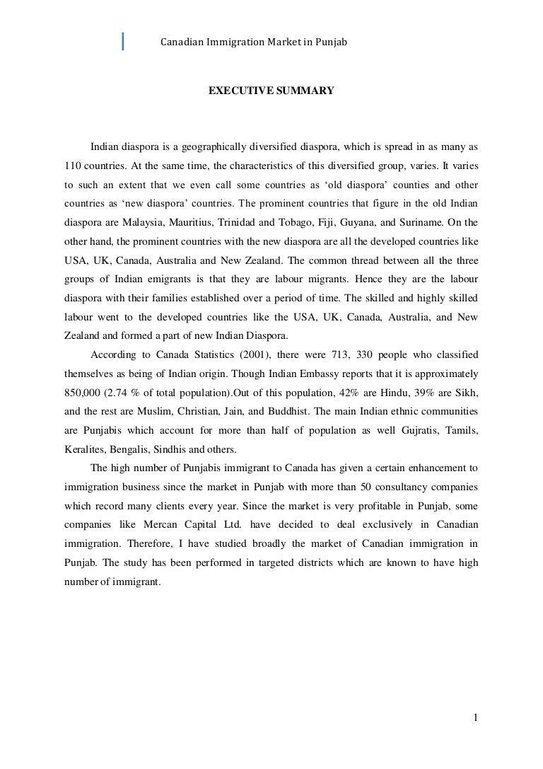 punjabi essay app