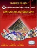 Canton 2010 Trade Fair Packages by Cox and Kings