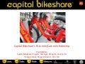 Capital Bikeshare's First Mile:Last-Mile Ridership