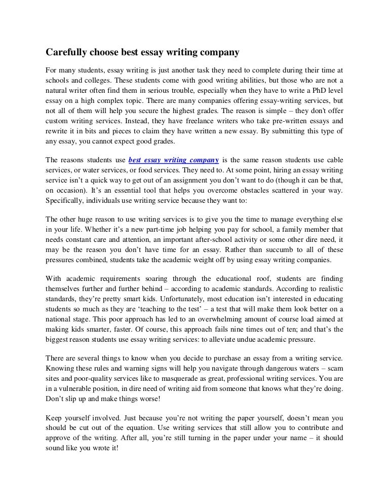 Cover letter samples for teachers with no experience photo 4