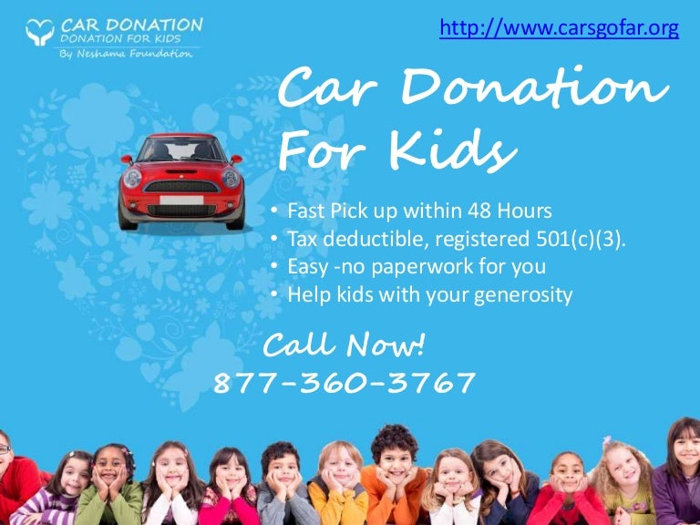 car donation for kids donate your car or any other vehicle